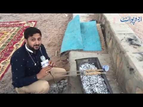 Wadi-e-Jinn Medina, Special Report in Urdu - وادی جن پر دلچسپ خصوصی رپورٹ