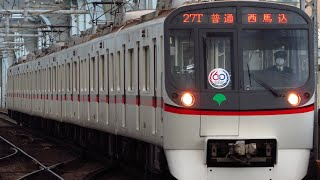 都営浅草線5300型発車シーン GTO-VVVFインバーター制御