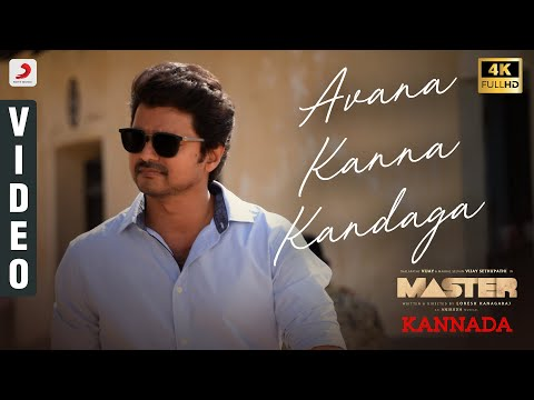 Master (Kannada) - Avana Kanna Kandaga Video  Download| Thalapathy Vijay | Anirudh Ravichander