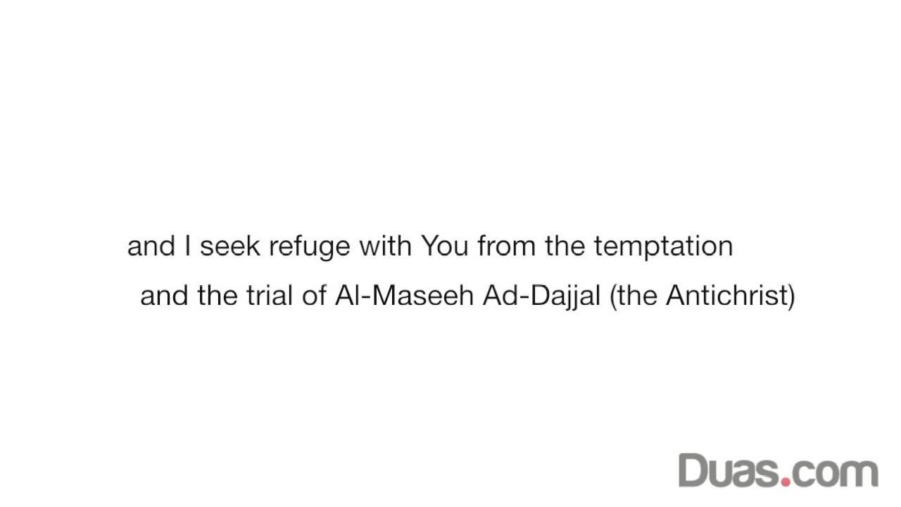 Dua After The Last Tashahhud And Before The Tasleem #2
