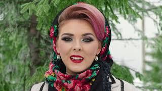 Descarca Roxana Ilisie Perian - Am venit sa colindam (COLINDE 2020-2021)