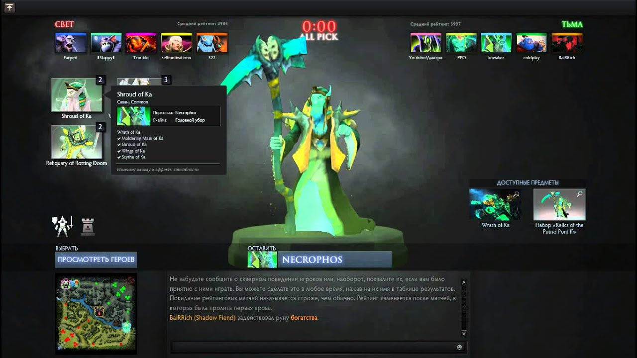 how to fix dota 2 not loading