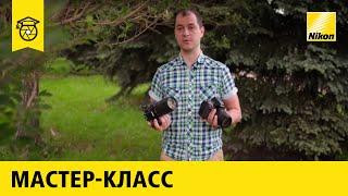 Мастер-класс: Максим Кузубов | Видеосъёмка на Nikon 12+