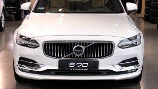 Volvo seria 90