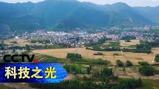 《创新一线》 20190801 丈量国土新精度| CCTV科教