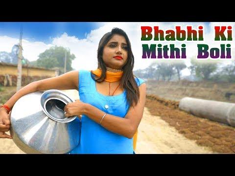 Bhabhi Ki Mithi Boli  - Sv Samrat || Pooja Punjaban  || New D J Song 2019 || Haryanvi