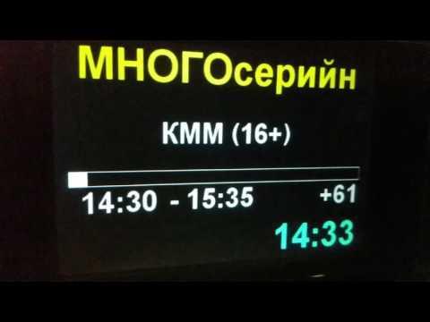 Телезомби тв онлайн все каналы русская ночь