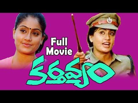 Kartavyam Telugu Full Length Movie || Vijayshanti, Vinod Kumar