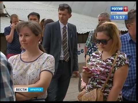 Почему отделения Почты России в Иркутске работают всего по полдня , «Вести-Иркутск»