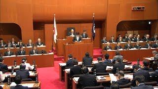 岡山県議会開会 予算案など提案