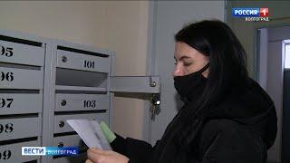 Волгоградцы сообщают о двойном росте платежей за отопление