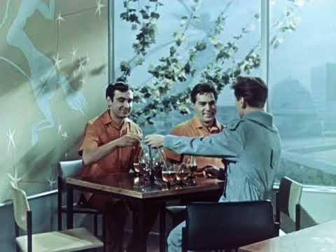 Мечте навстречу / Begegnung im All (1963) - \