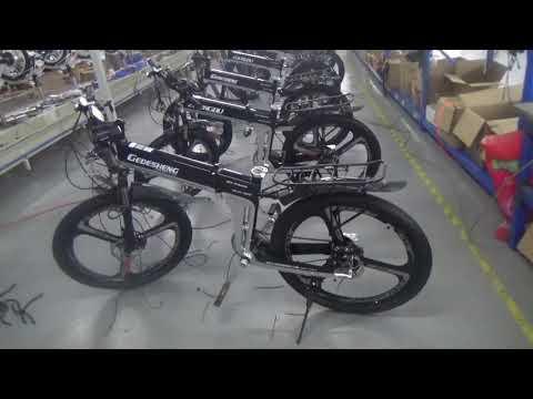 Велосипеды оптом из Китая. Адекватные цены.