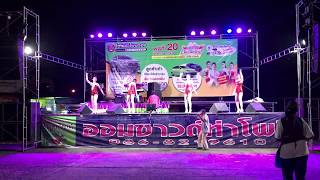 THAI STYLE TRADITIONAL CULTURAL DANCE- ISAN NORTHEASTERN THAILAND
