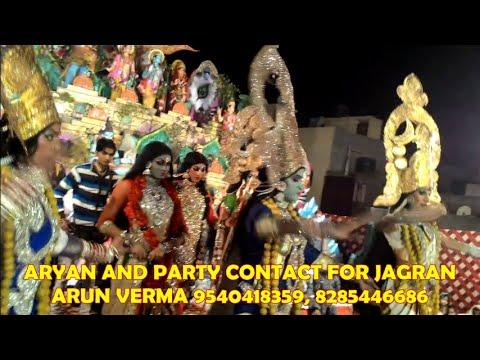 9 Kali Mata Jhanki | Mahakali | Live jagran Video Khora Colony | Maa Kali Tandav | Aryan And Party