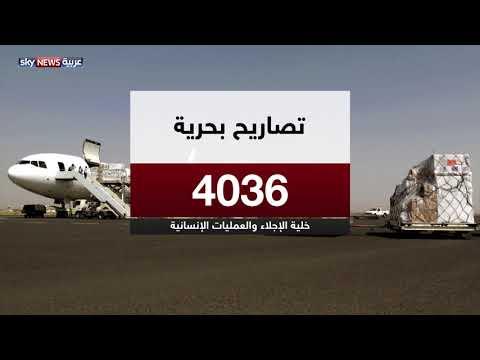 العمليات الإنسانية للتحالف العربي في اليمن  - نشر قبل 5 ساعة