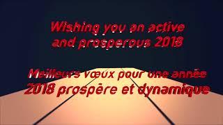 IAAF Seasons Greetings 1