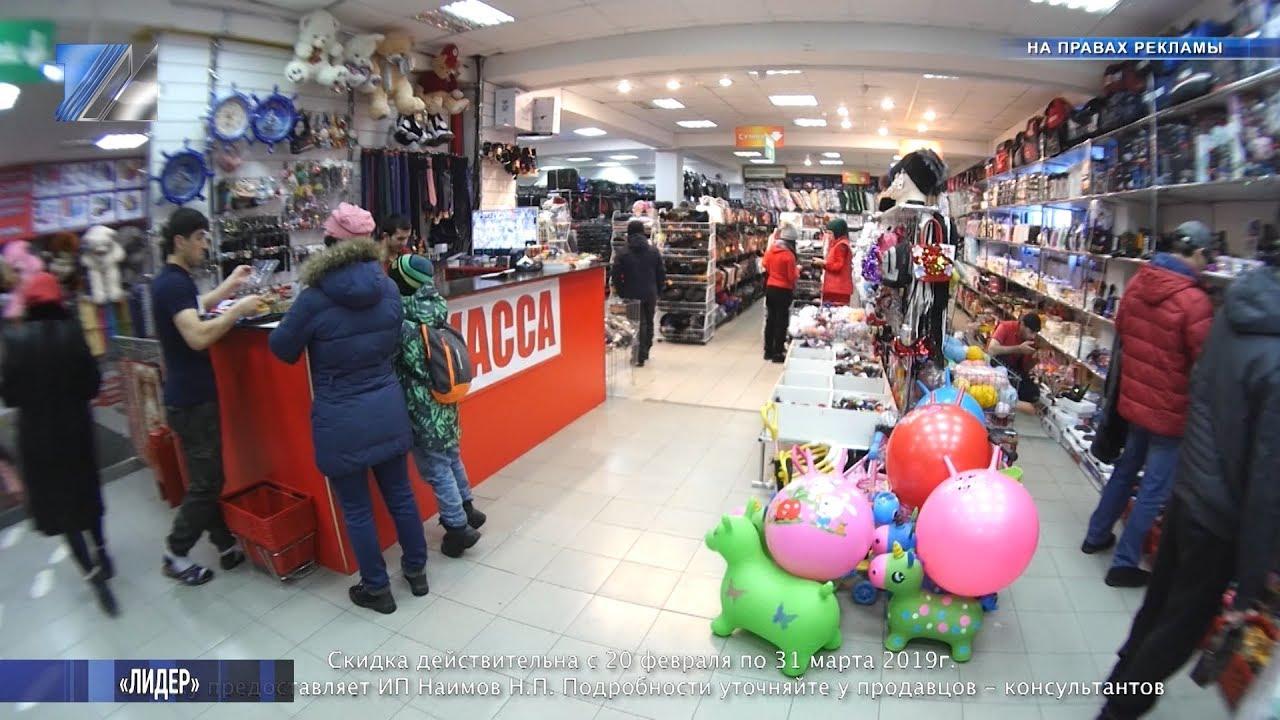 Лидер Междуреченск Магазин Одежды Каталог Товаров