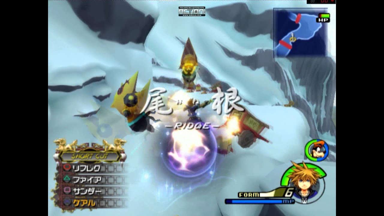 Kingdom Hearts 2 Final Mix HD / how to level up valor and wisdom ...