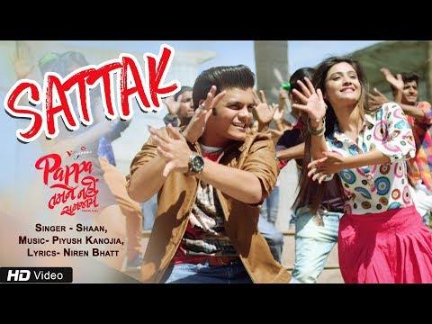 Sattak | Pappa Tamne Nahi Samjaay | Shaan | Bhavya Gandhi | Shraddha Dangar | Red Ribbon Musik