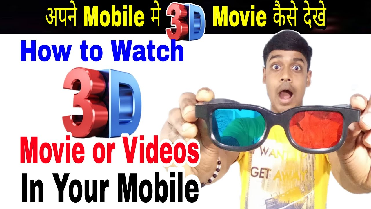 Download Mobile Par 3D Movie Kaise Dekhe🔥How to Watch 3D Movies in Your Mobile☑️Play 3d Video on Mobile Phone