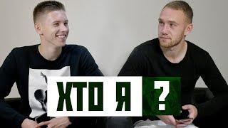 Назарина vs Кльоц | «Хто Я?»