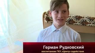 Компанія Інтербуд провела ремонт у дитячому будинку №1 р. Севастополь