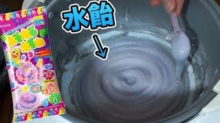 ねるねるねるねを水飴で混ぜるとソフトクリームになる?【実験】 PDS