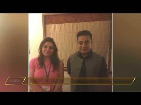Why Kamal Hassan meets DIG Roopa? DIG Roopa meets Actor Kamal Haasan