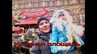 Смотреть видео КРАСНАЯ ПЛОЩАДЬ. Карусель. ГУМ. Куда сходить с ребенком в Москве? онлайн