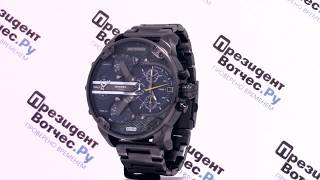Часы Diesel DZ7331 - Круговой обзор от PresidentWatches.Ru