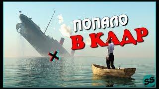 10 МОРСКИХ КАТАСТРОФ СНЯТЫХ НА КАМЕРУ!