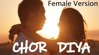 Chhod Diya Female Version | Arijit Singh | Baazar | KRS