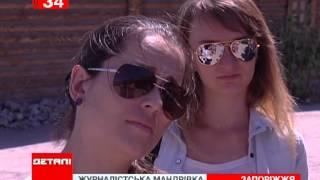 День журналиста на Хортице