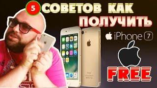 iPhone 7 – почему Apple убрала разъем для наушников и как дальше жить?