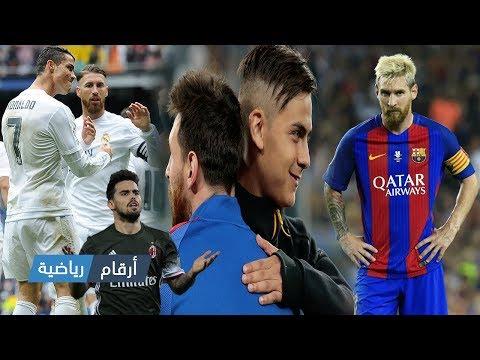 ميسي يضع شرط غريب في عقده الجديد | نجم ميلان يغازل ريال مدريد | أزمة ديبالا مع ميسي