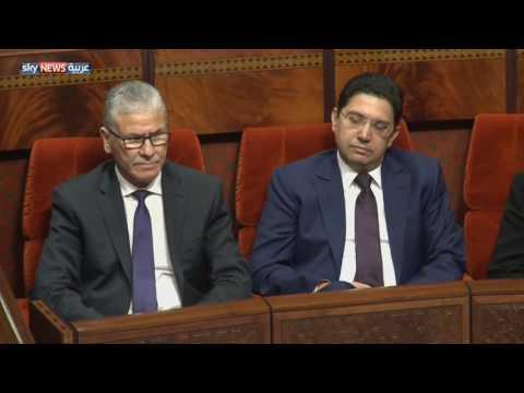 تعميم النظام الصحي في المغرب  - نشر قبل 11 ساعة