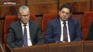 تعميم النظام الصحي في المغرب