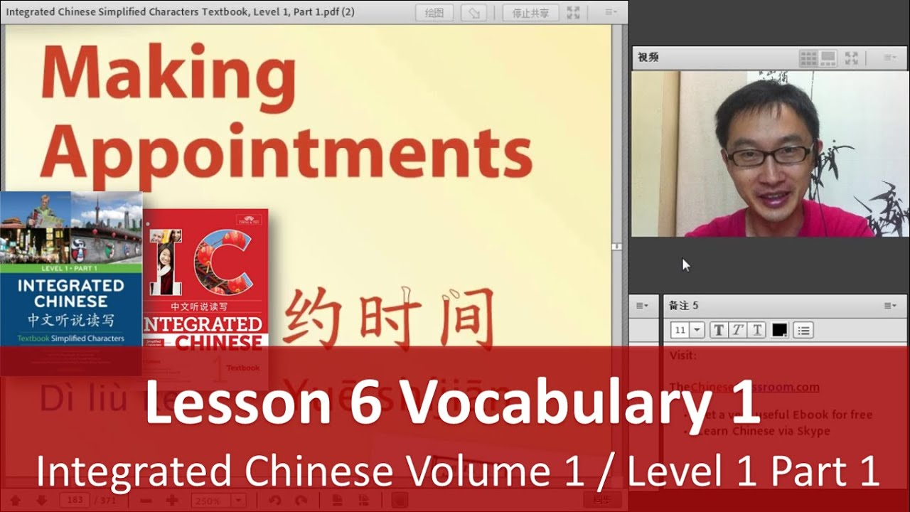 Integrated Chinese Level 1 Part 1 - Lesson 6 Vocabulary 1 Teacher  Explanation