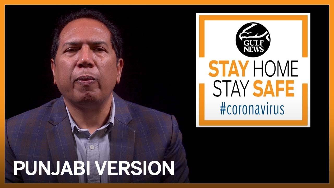 Coronavirus Prevention Stay Safe At Home Punjabi News Video Gulf News