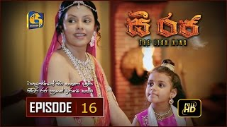 C Raja - The Lion King | Episode 16 | HD Thumbnail