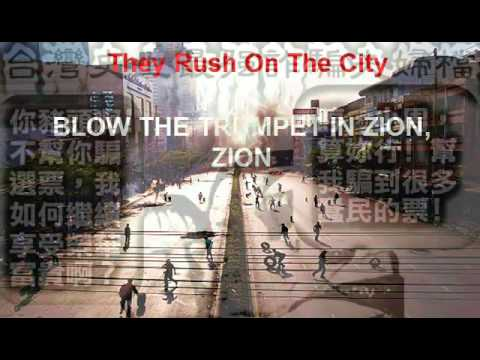 燃燒吧火鳥-They Rush on The City