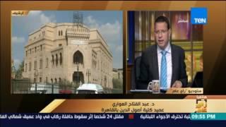 رأي عام | عميد كلية أصول الدين يرد علي أفكار أحمد عبده ماهر