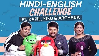 Kapil Sharma, Kiku Sharda & Archana Puran Singh's HILARIOUS Hindi-English test | Angry Birds 2