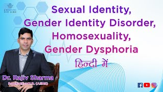Gender Identity Disorder Vs Homosexuality (Gay/ Lesbianism) in Hindi (India)
