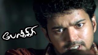 pokkiri pokkiri tamil movie full mass scenes vijay mass best mass scenes pokkiri mass scenes