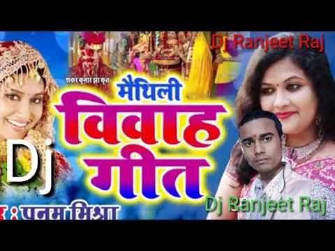 2019Maithli Vivah Dj Songs Songs Singer Poonam Mishra Jee ke Aawg me