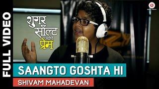 Download Hindi Video Songs - Saangto Goshta Hi - Sugar Salt Ani Prem   Sonali Kulkarni, Kranti Redkar & Shilpa Tulaskar