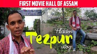 লুকাই থকা তেজপুৰ। Mental Hospital |  অসমৰ প্ৰথম চিত্ৰ গৃহ। The Hidden Tezpur
