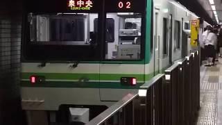 [警笛あり]仙台市営地下鉄 1000系南北線「泉中央行き」仙台駅到着